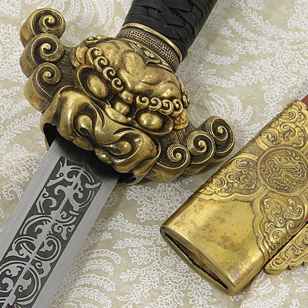 2 - Espada recta Jian