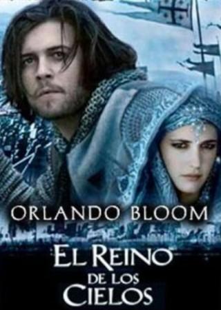 EL REINO DE LOS CIELOS 320x450 - EL REINO DE LOS CIELOS