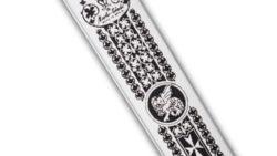Espada San Jorge 250x141 - Espada San Jorge