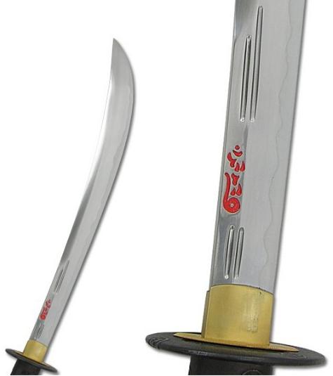 Naginata - La Espada Naginata