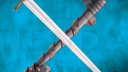 Espada Santa Casilda funcional con vaina 250x141 - Espada Robin Hood (Toledo)