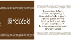 Sello Calidad y Origen Espadas Toledo 250x141 - Sello Calidad y Origen Espadas Toledo