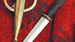 Daga Medieval Cabello Mujer 250x141 - Espada Medieval Bannockburn