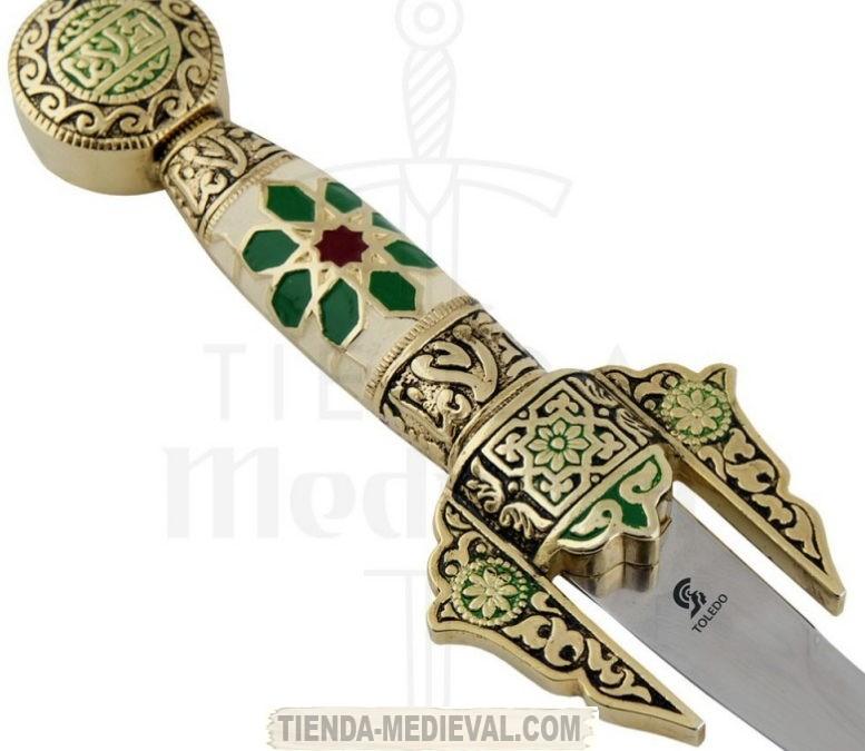 Daga arabe curva decorada 777x675 - Daga arabe curva decorada