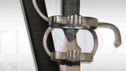 Espada Rapiera Alemana Rheinfelden 250x141 - Espada Rapiera Clásica