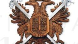 Panoplia Águila Imperial 250x141 - Ofertas increíbles de espadas, sables, katanas y dagas medievales