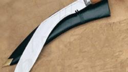 Cuchillo Kukri Ceremonial 250x141 - Espada y cuchillo de combate Maldon